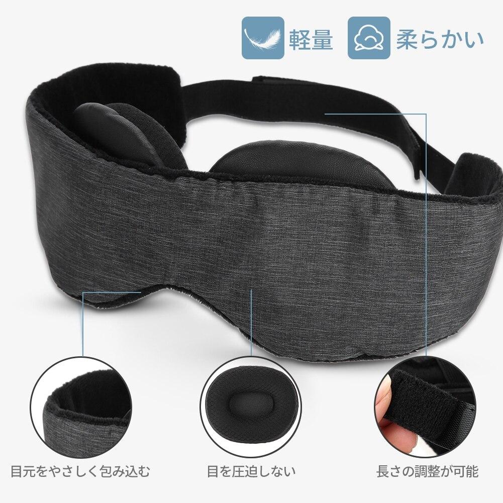 Modular Adjustable Sleep Rest Eye Mask 3D Breathable Travel Sleeping Napkins Eye Mask Sleeping Artifact Relax Aid Blindfolds