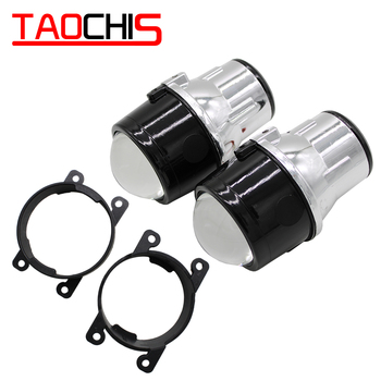 TAOCHIS Car Lamp HID Bi-xenon Fog Light Projector Lens Retrofit For Ford Citroen Subaru Renault Suzuki Swift PEUGEOT OPEL H11
