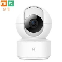 Xiao mi jia Chuang mi Smart IP камера 1080P HD веб-камера видеокамера Wi-Fi беспроводной 360 Угол ночного видения для mi home