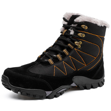 Buy Men's shoes winter work snow boots military boots plus velvet warm waterproof leather high to help non-slip outdoor men directly from merchant!