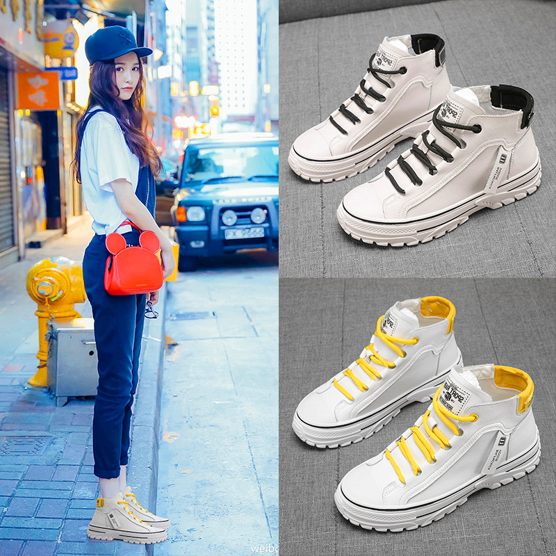 Leather High-top Women's Shoes White Shoes Breathable Casual Female Thick Bottom Increased Fashion Trend Women's Vulcanize Shoes