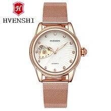 HVENSHI Reloj Automático para mujer, resistente al agua, mecánico, de acero inoxidable, oro rosa, elegante