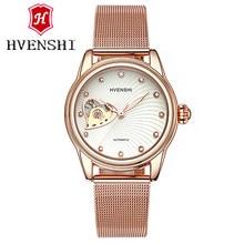 HVENSHI montre femmes automatique imperméable marque montres mécaniques plein acier inoxydable Rose or horloges élégant dames montre