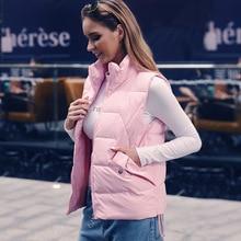 BSTCOCHI Winter Sleeveless Jacket Women Zip Up Padding Vest Female Warm Waistcoat Black Pink Vest Jacket Coat Plus Size XXL цена 2017