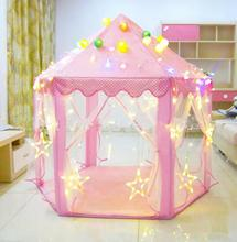 Princess Pink Castle Tent Baby Tent Ball Pool Prince Play House Kids Indoor Outdoor Small House Foldable Tent Baby Beach Tent цена и фото