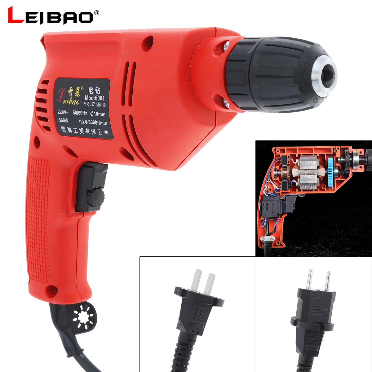 Multifunction Handheld Impact Electric Drill Tool With Rotation Adjustment Switch And 10mm Drill Chuck For Household Maintenance