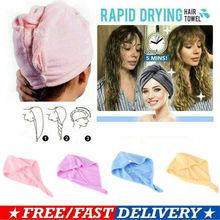 Мягкое Полотенце для волос, быстросохнущее полотенце для волос, толстая Абсорбирующая шапочка для душа 60x25 см, однотонное полотенце, банное полотенце, купальные инструменты