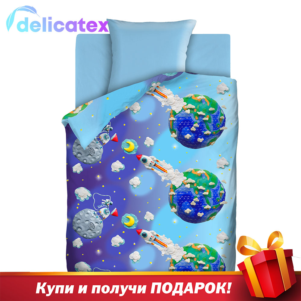 Bedding Sets Delicatex 13095-1+goluboy- Plastilinovyiy Kosmos Home Textile Bed Sheets Linen Cushion Covers Duvet Cover Рillowcase Baby Bumpers Sets For Children Cotton