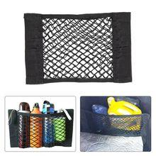 Car box storage bag mesh net car styling luggage pocket sticker
