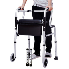 を高齢者、アルミ合金折りたたみステップヘルプライン支援する装置実装松葉杖ロッド 4 フィート得たアップ補助 walke
