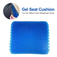 Comfortable Outdoor Massage Office Chair Cushion Ice Pad Gel Brathable Pillow Non slip Soft