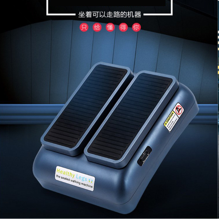 Middle-aged and elderly electric steppers, walking and walking machines, fitness exercise equipment, leg and lower limb trainer