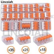 75 pces para wago 221 conectores elétricos fio bloco braçadeira terminal cabo reusável mini casa rápida fio terminal conector