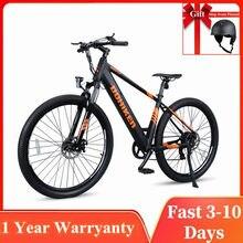 Direct – vélo électrique KRE27.5 27.5 pouces, 250W, vtt léger, batterie au Lithium 36V 10.4AH, Double système de freinage