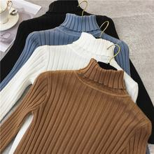 Женский вязаный свитер  водолазка повседневный мягкий джемпер