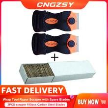 CNGZSY גילוח מגרד החלפת להבי קרמיקה תנור דבק מדבקת Remover רכב לעטוף זכוכית מנקה חלון Tinting כלים 2E12 + E13