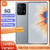 New Original Xiaomi Mi Mix 4 5G Smartphone NFC Snapdragon 888+ 4600mAh 120W Fast Charge 108MP Camera 120Hz Full Screen Display