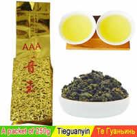 2019 Tie كوان يين الشاي الصيني متفوقة شاي الألونج 1725 العضوي تيكوانين شاي أخضر 250g لفقدان الوزن الرعاية الصحية