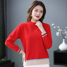Woman Autumn Pullover Sweater Red Pink Camel Blue Plain Stitch Basic Knitwear Womens Warm Crew Neck Soft Simplicity Knitted Tops
