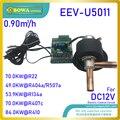 Система кондиционера 0 9м 3/ч EEV с контроллером 12 В постоянного тока  идеально подходит для автобусов и поездов с изменением скорости 500 ~ 3500 об/...