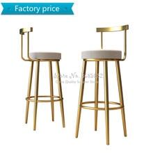 Taburetes de Bar nórdico de 45/65/75cm taburetes de barra trasera para cajero taburetes simples para el hogar silla alta de moda Casual creativa Silla de comedor dorada