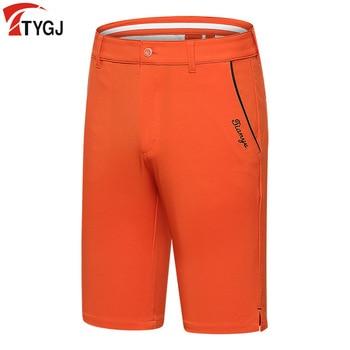 Men High Elastic Quick-Dry Sports Shorts Summer Breathable Fitness Golf Shorts Pants Size Golf shortsit