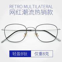 Retro Literature Square Glasses Frame Men B Titanium Eyeglasses Women Spectacles Eyewear Reading Computer Oculos De Grau