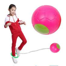 1Pc Kip Bal Outdoor Fun Speelgoed Bal Klassieke Skipping Speelgoed Oefening Coördinatie En Evenwicht Hop Sprong Speeltuin Kan Speelgoed bal Zxh