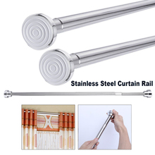 Adjustable Rod Rail For Curtain And Clothes