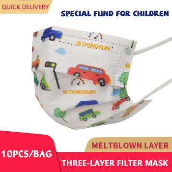 50pcs Fashionable Children Cute Face Mask Printed Disposable Mask 3 Layer Filter Kids Anti Dust Cartoon Printed Mouth Mask