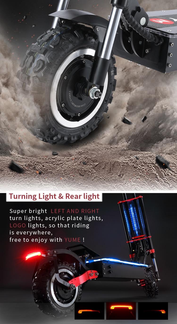 turning light and rear light