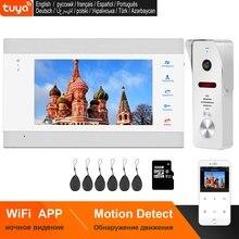 هوم فونج واي فاي جهاز اتصال داخلي فيديو 7 بوصة فيديو باب الهاتف IP نظام ذكي HD 960P زاوية واسعة كاميرا الباب دعم تمرير بطاقة فتح