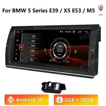 Головное устройство для авто, android 1din, для BMW E39 E53 X5 M5, GPS-приемник, стерео навигация, мультимедийный видеомонитор, usb dvr obd2