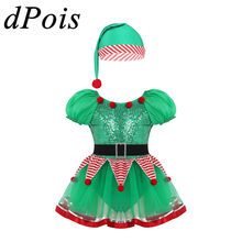 Kids Girls Christmas Fairy Spirit Cosplay Costume Short Puff Sleeves Sequins Striped Mesh Tutu Gym Leotard Dress New Year's Suit(China)