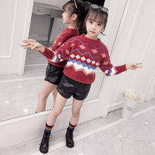 Girls Winter Sweater Kids Soft Warm Geometry Pattern Pullovers Plush Knitted Sweaters Loose 5-14T Teens O-neck Children Sweater