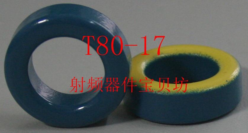 RF Iron Powder Toroidal: T80-17