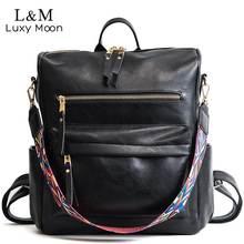 Кожаный рюкзак для женщин 2020 Студенческая школьная сумка большие