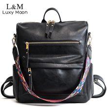 Deri sırt çantası kadın 2020 öğrenci okul çantası büyük sırt çantaları çok fonksiyonlu seyahat çantaları Mochila pembe Vintage sırt çantası XA529H