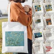 Van Gogh – sac de shopping en toile graphique pour femme, sac à bandoulière mignon, fourre-tout Harajuku Ulzzang Grunge