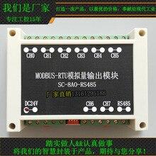 цена на Modbus485 Acquisition Module RTU Remote IO PLC Analog Output