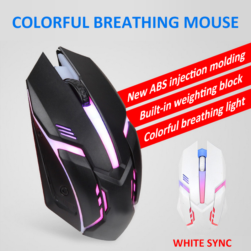 Antscope Small magic force increased wired backlight usb mouse competitive gaming notebook office glowing