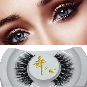 False Eyelashes Natural Fashion Black Bushy False Eyelashes Create Cute Innocent Big Eyes Exquisite False Eyelashes image