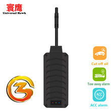 GSM GPS signal upgrade Car 3G GPS Tracker Cut Off Oil Towed away move ACC status Alarm GPS Locator Free APP for global countries