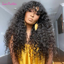 Mongolia Water Wave Wigs With Bangs For Black Women Full Machina Water Wave Human Hair Glueless Wigs With Bangs Isee Outlets