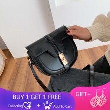 Vintage Fashion Female Square Bag 2019 New High Quality Matte Leather Womens Designer Handbag Lock Chain Shoulder Messenger