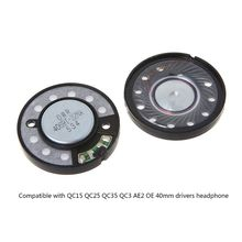 Professional Headphone Speaker Unit Parts 40mm Drivers Redplacement for QC15 QC25 QC35 QC3 AE2 OE Earphone