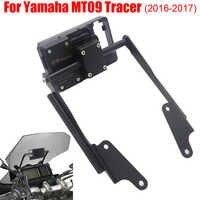 Nowy GPS inteligentny telefon do montażu nawigacji montażu adapter wspornika uchwyt dla Yamaha MT 09 MT09 Tracer 900 2016 2017