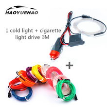 Haoyuehao LED Car Light 3M 1 Cold + Cigarette Drive 10 Color Accessories DC 12V Atmosphere Lamp