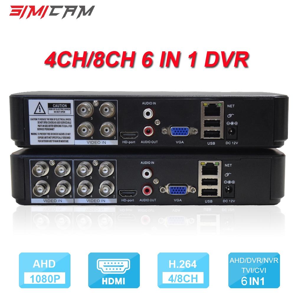 6IN1 4-канальный 8-канальный гибридный видеорегистратор XVR видеорегистратор Регистраторы для аналоговых AHD Камера 5MP IP Камера Onvif камера миника...