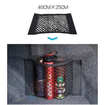 Car Trunk Net Nylon SUV Auto Cargo Storage Mesh Holder Universal For Cars Luggage Nets Travel Pocket image